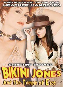 Bikini Jones and the Temple of Eros erotic film