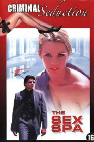 The Sex Spa watch erotic movies