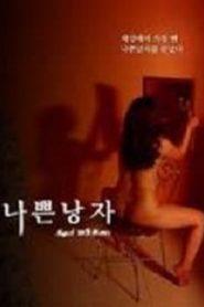 BAD WOMAN watch full erotic movies