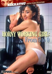 Horny Working Girl: From 5 to 9 full erotic movies