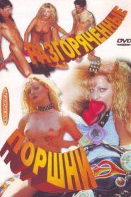 Pistoni Roventi watch erotic movies